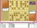 気になる棋譜を見ようその1029(斎藤七段 対 羽生棋聖)