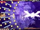 [Steam]ガンデモニウム リコレクション ERYTH Unlimited 1.97億