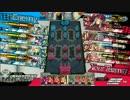 WLW ランク21 インファイタードルミール 対シュネ→リンちゃん戦