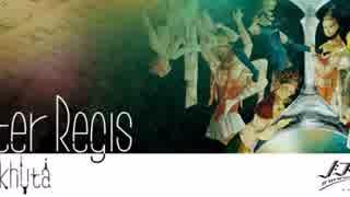 【ノスタルジア】 Ater Regis / Akhuta