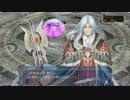 Ys_ORIGIN(PS4版)_15_ユニカ編