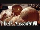 【実況】NieR:Automata 命もないのに、殺し合う。#26
