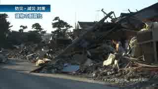 南海トラフ巨大地震被害想定映像