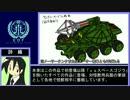 【紙芝居解説】東宝特美録4