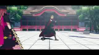 【Fate/MMD】「伯母上、あれ踊って!」