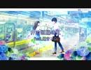 【鏡音レンオリジナル曲】井の頭線の虹