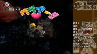 【TAS】チュウリップ 全チュウ取得 part6(