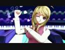 【ダンガンロンパMMD】赤松楓がyellowを踊ってくれました