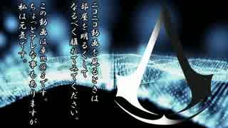 【卓m@s】月天!呑気屋達の珍妙な冒険9-10【S.W2.0】