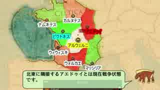 【R2TW】ガリア王国建国記_Part1【ゆっく