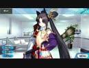Fate/Grand Order 牛若丸 マイルーム&霊基再臨等ボイス集