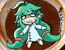 【VIPRPG】 ウィンディ寿司