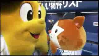 【伝説】スポーツ名&迷実況集6【ネタ】
