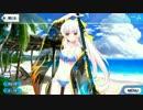 Fate Grand Order 清姫〔ランサー〕 マイルーム&霊基再臨等ボイス集
