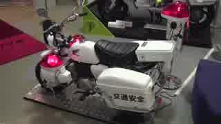ホンダ モンキー 白バイ使用 赤色灯が回ります。広島県警!!