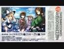 第9回東方ニコ童祭 開催告知動画 第2回