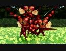 【MMDポケモン】マッシブーンに「侵略ノススメ☆」を踊らせてみた