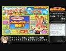 バッチェひえ~るセンター 【17/05/26 追加新台コンプRTA】 15分21秒