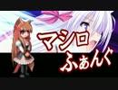 【MUGEN】禍雨心傘vsケシェト 仲間を集めて狂上位大会 #01