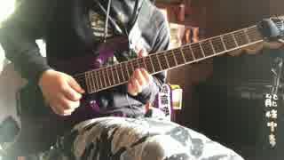 乃木坂46 - 忘却と美学 guitar cover
