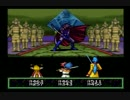 【実況】僕の中の3大名作RPG 『天外魔境ZERO』 ♯19