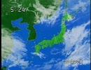 【サンテレビ】天気予報を映像の世紀の曲