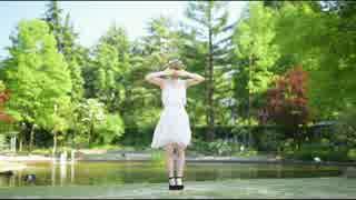 【かさね】サラバイサラバイ 踊ってみた【花】