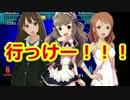 ユニット対抗!天レスでMV争奪戦~第9回(終)~