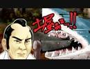 【CoCリプレイ風】ゆっくりと暴れるクトゥルフ神話 part3【殺生石】