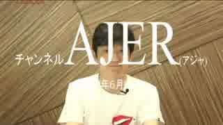 『国家戦略特区廃止から見える民進党①』渡邉哲也 AJER2017.6.6(9)