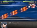 【実況】戦術とか下手な⑨が幻想少女大戦永を実況プレイpart9