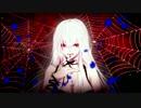 【巡音ルカ】Medusa【オリジナル】