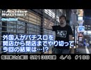 NO LIMIT -ノーリミット- 第188話(4/4)