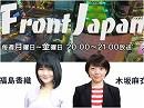 【Front Japan 桜】中国サイバーセキュリティ法が狙うネット主権 / 六月四日、蔡英文氏のつぶやき[桜H29/6/6]