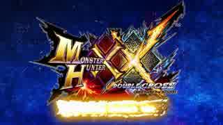 【MHXX】XXハンターゆうき死亡シーン集【9