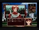【たんやおドラ5】プリンセスメーカー2を実況プレイ Part12