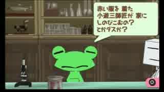 【実況】トロと青春 part61