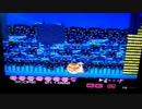[初投稿動画] 記念すべき1作目のFCゲームプレイ動画(4...