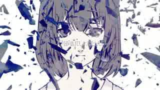 【巡音ルカ】ガラクタ・シンフォニー【素粒子49】