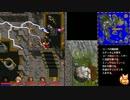 【ウルティマ VII : The Black Gate】を淡々と実況プレイ part30