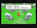 【第39話】ポケモンX虫贔屓初見実況【のんびり】