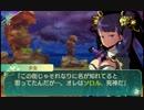 闇と光の世界樹の迷宮5 実況プレイ Part19