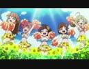 シンデレラガールズ劇場「SUN♡FLOWER」(1080p24)