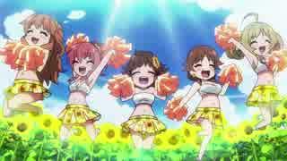シンデレラガールズ劇場「SUN♡FLOWER」(10