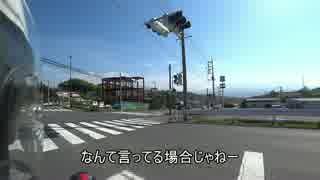 GWぼっち旅part1 榛名湖