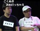 人狼最大トーナメントseason3 #4 4/6