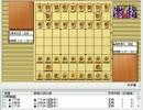 気になる棋譜を見ようその1034(藤井四段 対 宮本五段)