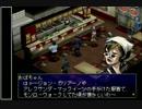【PS】ペルソナ2 罪 第34回【字幕プ
