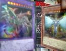 【遊戯王】大☆喝☆采デュエルPart.789【サイバー・ダーク】vs【ネオス】