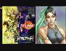 【ロイヤルブラッドⅡ】結月ゆかりのマイナーゲーム実況プレイ Part.4